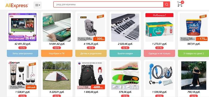 AliExpress - Marketplaysy.ru