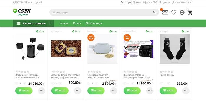 CDEK Маркет - MarketPlaysy.ru