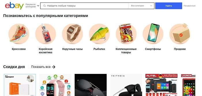 Amazon - MarketPlaysy.ru