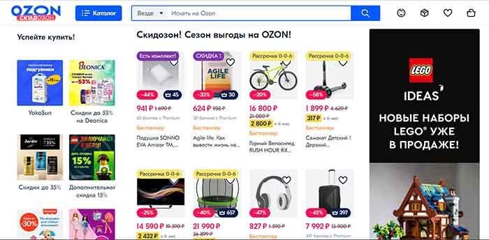 OZON - MarketPlaysy.ru