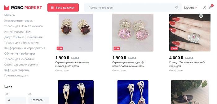 Robo.Market - MarketPlaysy.ru