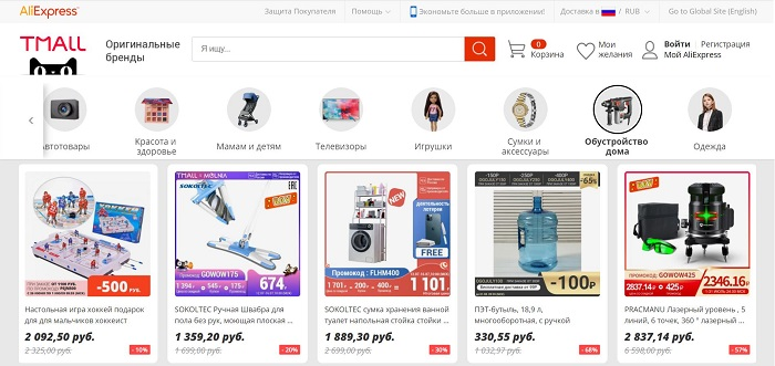 Tmall - MarketPlaysy.ru
